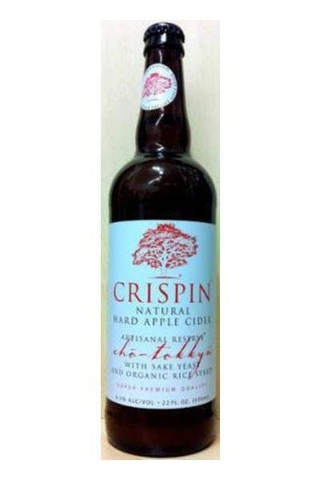Crispin Cho Tokkyu