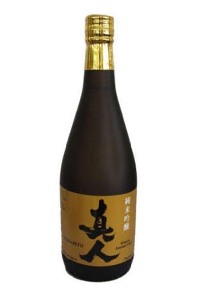 Hinomaru Jozo Manabito Ginjo Sake