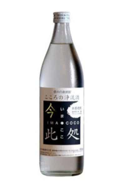 Imakoko Shinshu Mugi Shochu