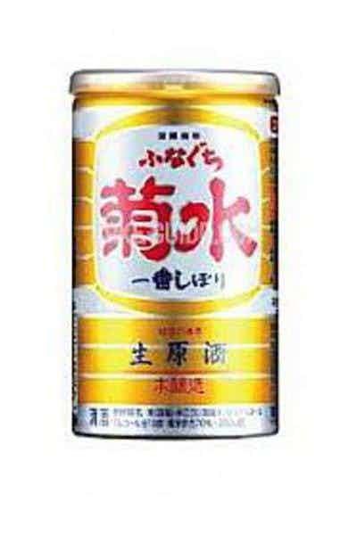 Kikusui Funaguchi