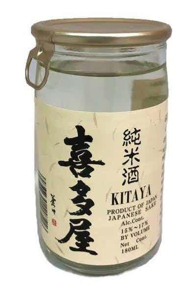Kitaya Junmai Sake Cup