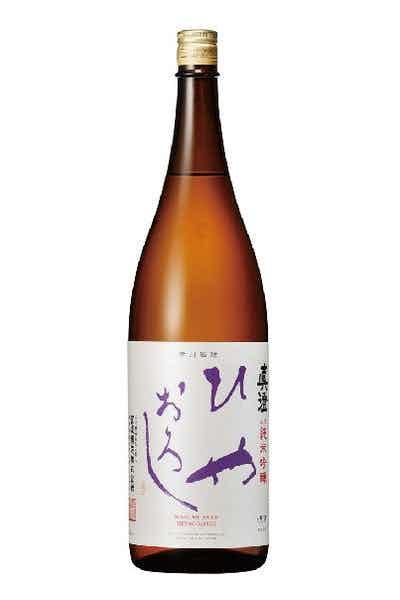 Masumi Hiyaoroshi Ginjo Sake Sleeping Beauty