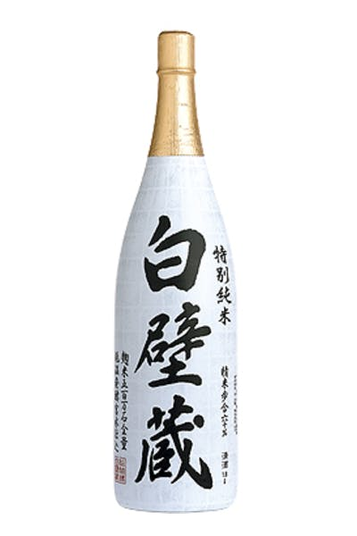 Shirakabe Gura Toku-Junmai Sake