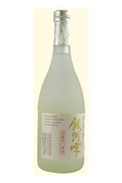Takasago Ginga Shizuku Divine Droplets