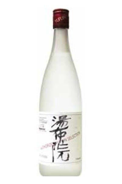 Yufuin White Sho Chu